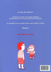 Verso de A nos amours -3- Tome 3
