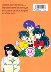 Verso de Ranma 1/2 (édition originale) -6- Volume 6