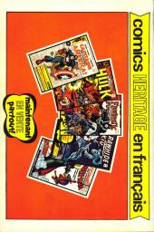 Verso de L'Étonnant Spider-Man (Éditions Héritage) -7- En plein chahut!