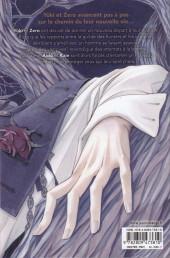 Verso de Vampire Knight - Mémoires -3- Tome 3