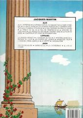 Verso de Alix -3d1987- L'île maudite