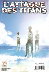 Verso de L'attaque des Titans -INT11- Tomes 21 et 22