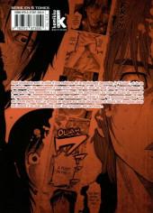 Verso de Malédiction Finale -3- Tome 3