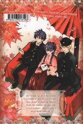 Verso de I Dream of Love -5- Tome 5
