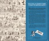 Verso de Mickey Mouse par Floyd Gottfredson -3- 1934/1935 - Le bandit vampire d'Inferno Gulch et autres histoires