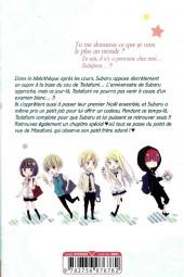 Verso de Fausse Petite amie -7- Tome 7