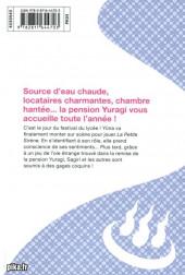 Verso de Yûna de la pension Yuragi -6- Volume 6
