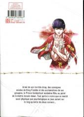 Verso de Riku-do - La rage aux poings -12- Tome 12
