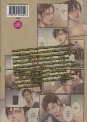 Verso de Bi no Kyoujin - ~X side'~