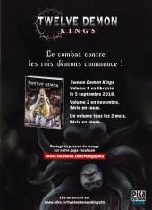 Verso de Twelve Demon Kings -1Extrait- Tome 1