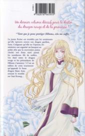 Verso de Strange Dragon -3- Tome 3