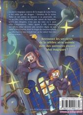 Verso de Little Witch Academia -2- Tome 2