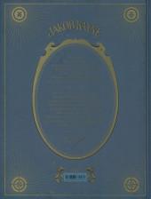 Verso de Jakob Kayne -1- La Isabela