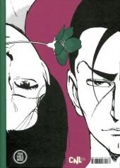 Verso de Les fleurs du mal (Kamimura) -1- Acte 1