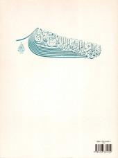 Verso de Corto Maltese -7a1991- Fable de Venise