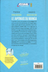 Verso de (DOC) Études et essais divers - Le japonais du manga