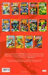 Verso de Captain Marvel (L'intégrale) -1- L'intégrale 1967-1969