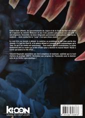 Verso de King of Eden -6- Tome 6