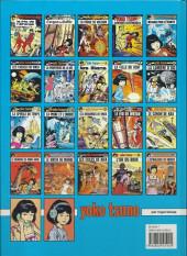 Verso de Yoko Tsuno -8a1994- Les titans