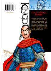Verso de Kingdom -12- Tome 12