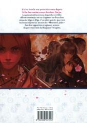 Verso de Basilisk - The Ôka Ninja Scrolls -1- Volume 1