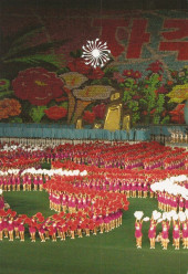 Verso de Pyongyang -HC- Pyongyang too