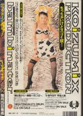 Verso de Manga frontier -21993- Manga frontier 2