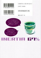 Verso de Inertia 67% -5- Volume 5