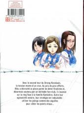 Verso de Riku-do - La rage aux poings -13- Tome 13