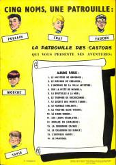 Verso de La patrouille des Castors -5a1970- La bouteille à la mer