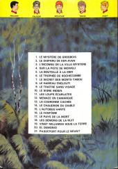 Verso de La patrouille des Castors -13b1981- La couronne cachée