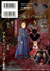 Verso de Maou no Hajimekata - The Comic -5TL- Volume 5 - Limited Edition
