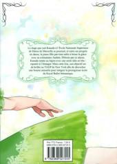 Verso de En Scène ! (Cuvie) -11- Volume 11