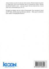 Verso de Barakamon -17- Tome 17
