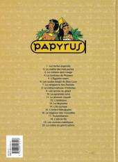 Verso de Papyrus -1b1998- La momie engloutie