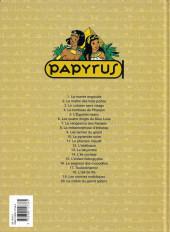 Verso de Papyrus -18a98- L'œil de Ré