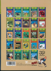 Verso de Tintin (en langues étrangères) -24Farsi Pir- Tintin et l'Alph'Art