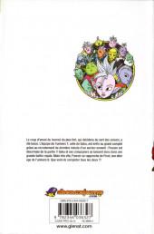Verso de Dragon Ball Super -7- Début du tournoi pour la survie de l'univers !
