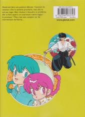 Verso de Ranma 1/2 (édition originale) -8- Volume 8