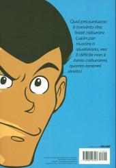 Verso de Classici del Fumetto di Repubblica (I) - Serie Oro -63- Lupin III - Il ladro gentiluomo