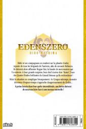 Verso de Edens Zero -4- De nouveaux compagnons
