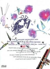 Verso de Bakemonogatari -1TL- Volume 1 - Edition limitée