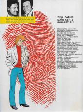 Verso de Ric Hochet -6c1980/08- Rapt sur le France