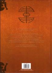 Verso de Le khan - Intégrale