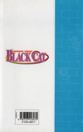 Verso de Black Cat -7- L'heure de la vengeance