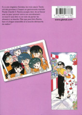 Verso de Ranma 1/2 (édition originale) -9- Volume 9
