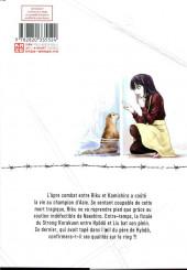 Verso de Riku-do - La rage aux poings -15- Tome 15