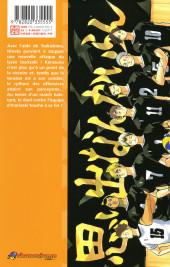 Verso de Haikyu !! Les As du Volley -33- Tome 33