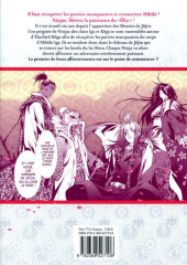 Verso de Basilisk - The Ôka Ninja Scrolls -2- Volume 2