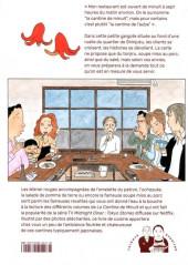 Verso de La cantine de minuit -HS- Le livre de cuisine